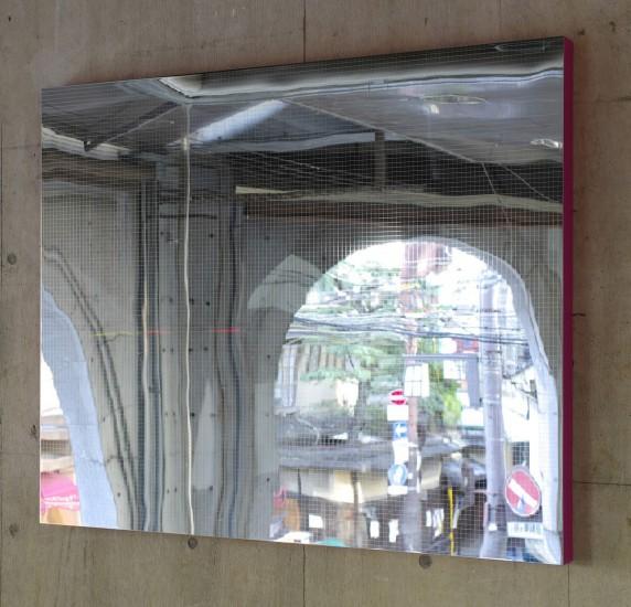 Mirror Site (14497)