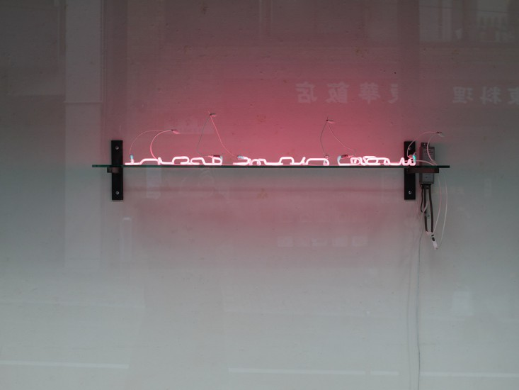 Untitled(Shop window)