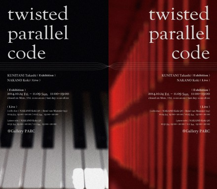 twisted parallel code